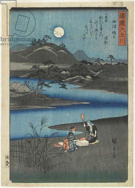 """Fulling Cloth in Settsu Province"", November 1857"