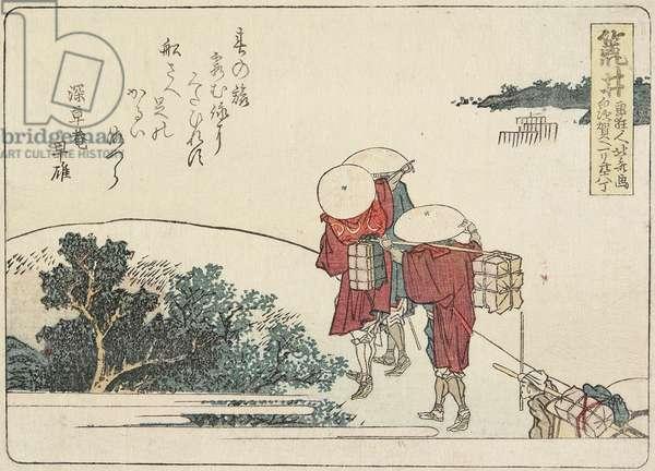 Arai, 1804