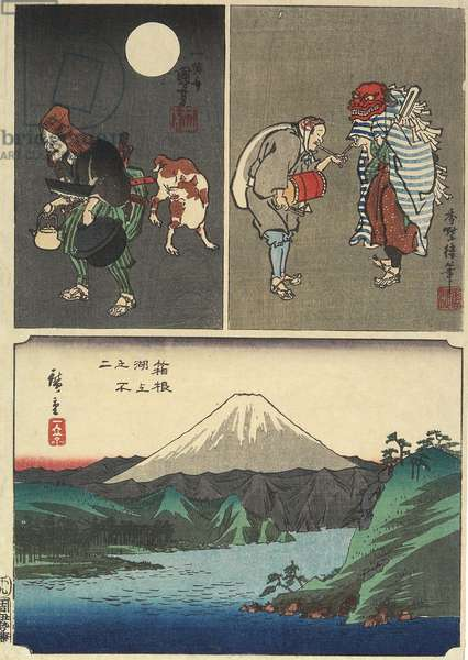 Mt. Fuji Seen Over the Lake in Hakone & 2 Other Images, September 1858