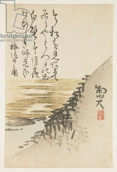 Mountain by the ocean, c.1830-44 (colour woodblock print)