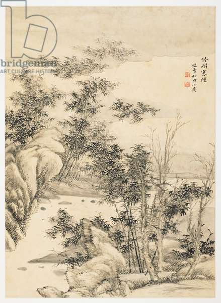Bamboo and Trees Enveloped in Cold Mist, from an album of 12 leaves, 1723 (ink & colour on paper)