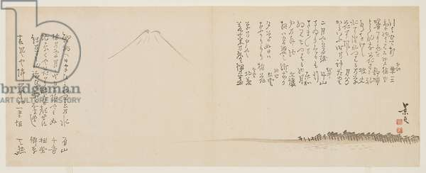 (Seacoast with pines and Mt. Fuji), c. 1818-1829