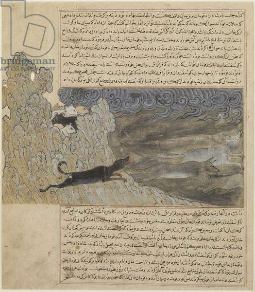 The Dog Qara Braq Drives off the Wolves, c.1425 (ink & w/c on paper)