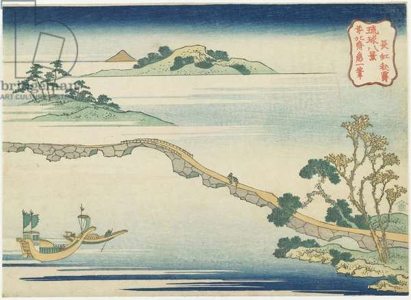 """""""Clear Sky of Autumn at Cho_ko_"""", c. 1832"""