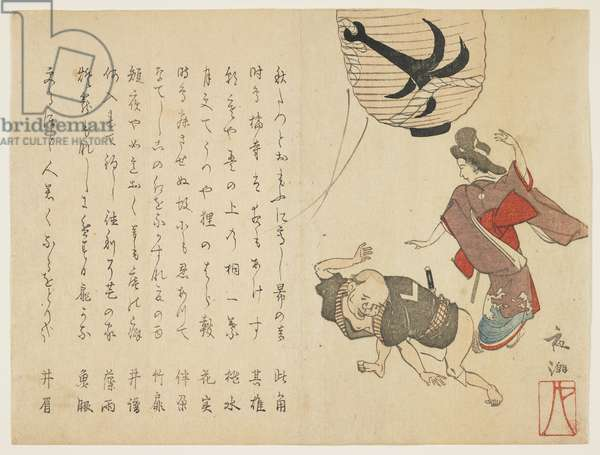 Festival dancers, c.1820 (colour woodblock print)