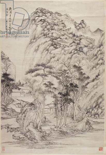 Landscape in the Orthodox Manner, 1791 (ink on paper)