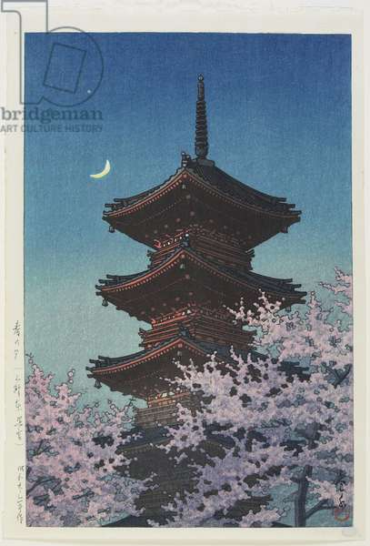 Evening Glow in Spring, To_sho_gu_ Temple in Ueno, 1948