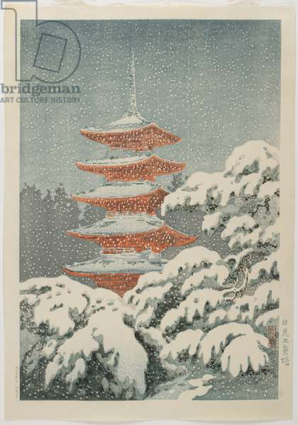 Five-storied Pagoda at the Nikko_ Shrine, c. 1930-1940