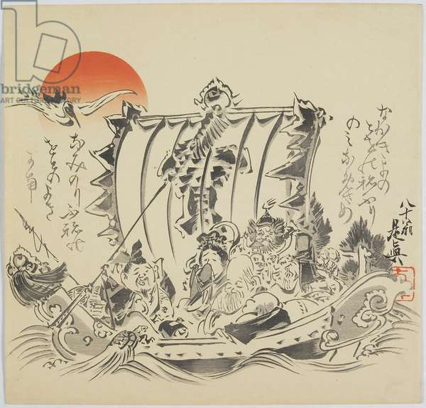 The Seven Gods of Good Fortune in Treasure Ship, c. 1887