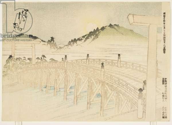 Uji-bashi, March 1891 (colour woodblock print)