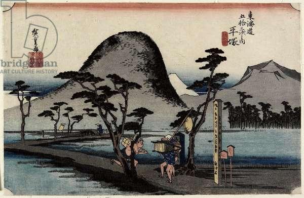 Footpath between Rice Paddies, Hiratsuka, c. 1833