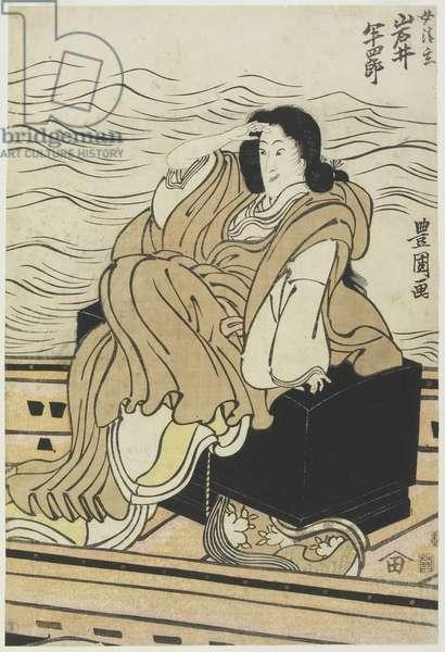 "The Actor Iwai Hanshiro_ as the Woman ""Seigen"", 1804-1825"