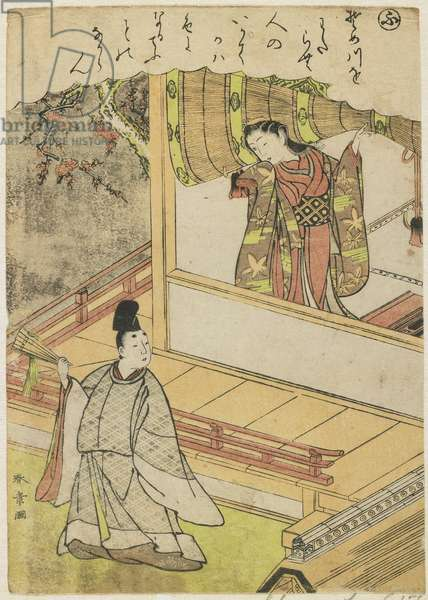 Scene 4 : Court Lady Talking to a Courtier on a Veranda, late 18th century