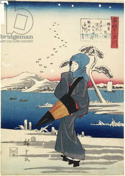 Noda in Mutsu Province, 1843-1847