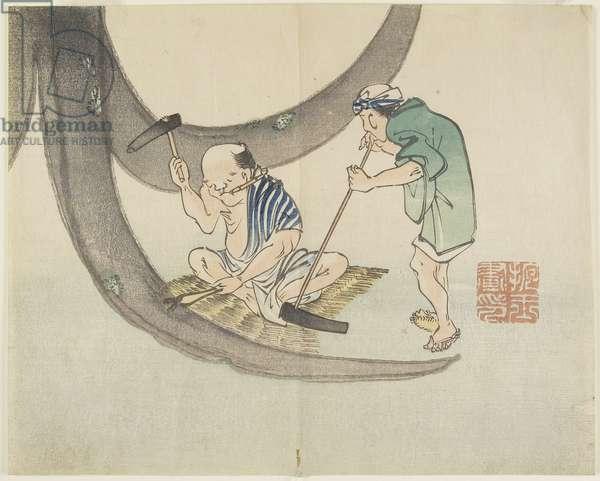 (Repairing Boats), c. 1830
