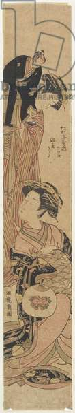 The Courtesan So_giku of the Matsukaneya House