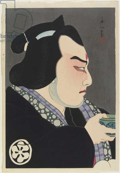 Actor Bandō Jūzaburō III as Mizuhiki Seigorō, 1928 (colour woodblock print)