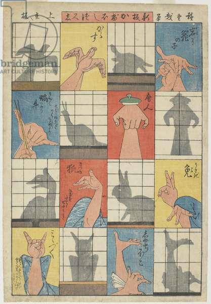 Eight Shadow Figures, c.1842 (colour woodblock print)