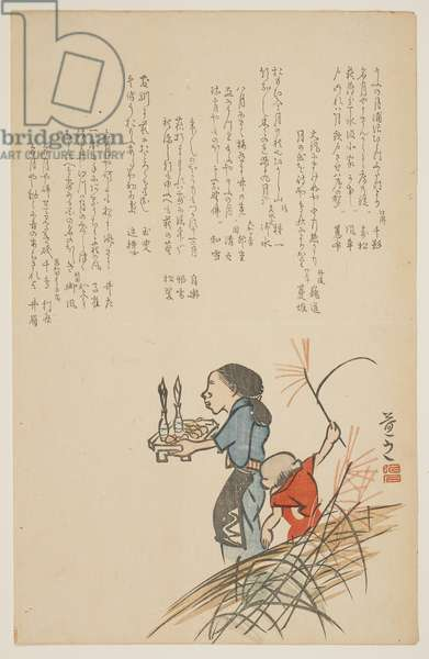 Offering for the harvest moon, c.1818-29 (colour woodblock print)