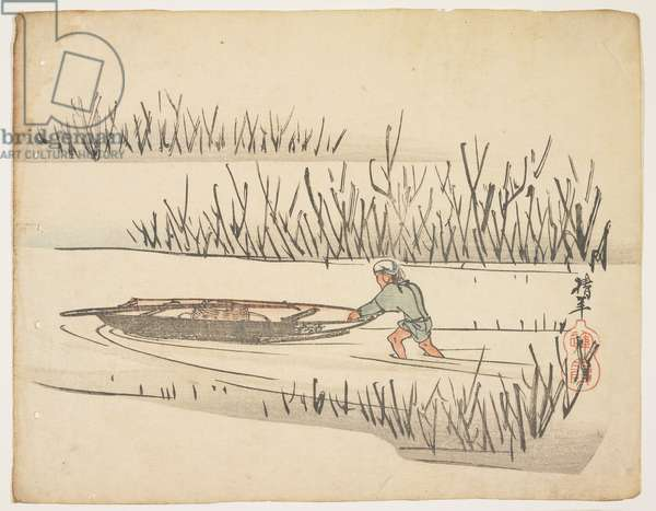 Pushing boat in marsh (colour woodblock print)
