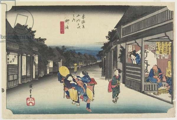 Women Soliciting Travelers, Goyu, c. 1833