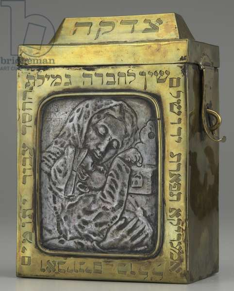 Tzedakah box, c.1920 (brass & other metals)