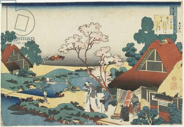 """""""Ono no Komachi"""", 1835-1836"""