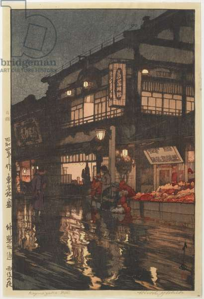 Kagurazaka Street after a Night Rain, 1929