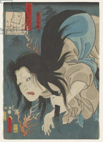 Poem by Fujiwara no Toshiyuki Ason: (Actor Ichikawa Kodanji IV as) the Ghost of Kasane, 1952 (woodblock)