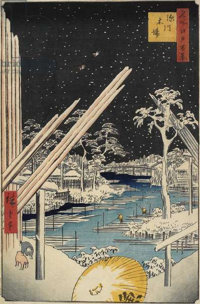Fukagawa Lumberyards, 1856 (colour woodblock print)