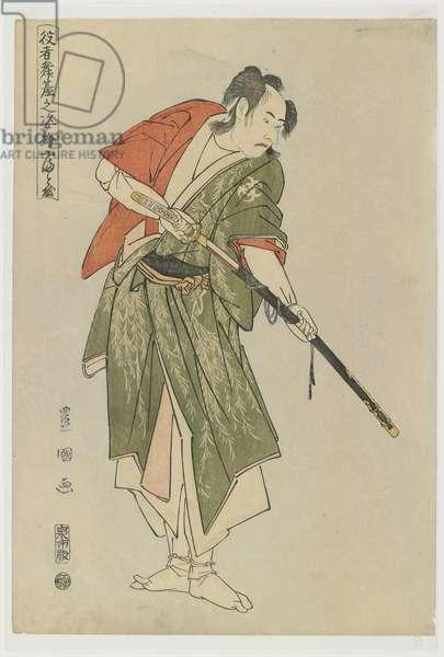 """""""Yamatoya"""", 1794"""