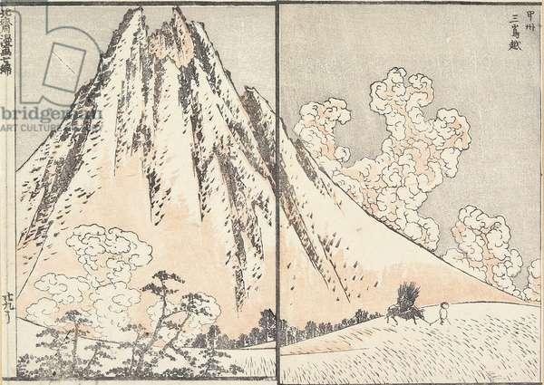 Mishima Pass in Ko_shu_ Province, 1817
