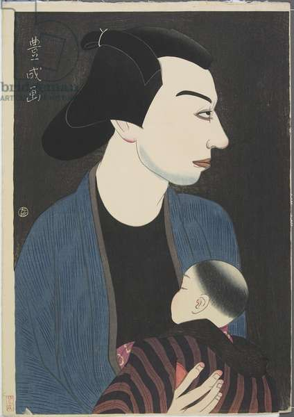 Actor Ichimura Uzaemon XV as the Gardener Kichigorō, 1921 (colour woodblock print)