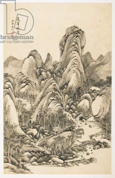 Magnificence of Overhanging Bluff, from an album of 12 leaves, 1723 (ink & colour on paper)