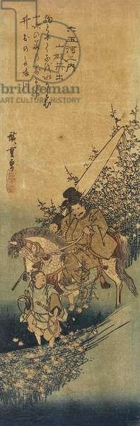 Ide in Yamashiro Province, 1830-1844