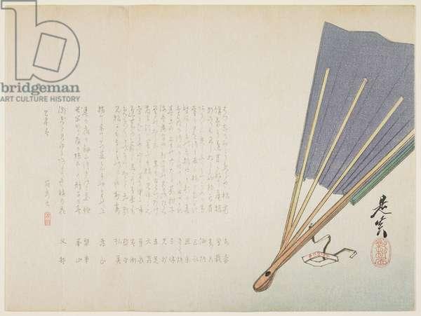 (Fan), 1859