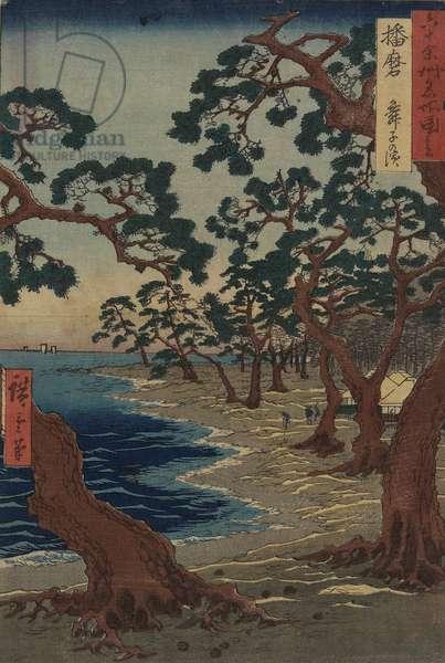 Maiko Beach in Harima Province, December 1854