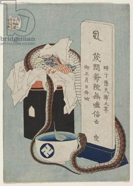Memorial Anniversary, c.1831-32 (colour woodblock print)
