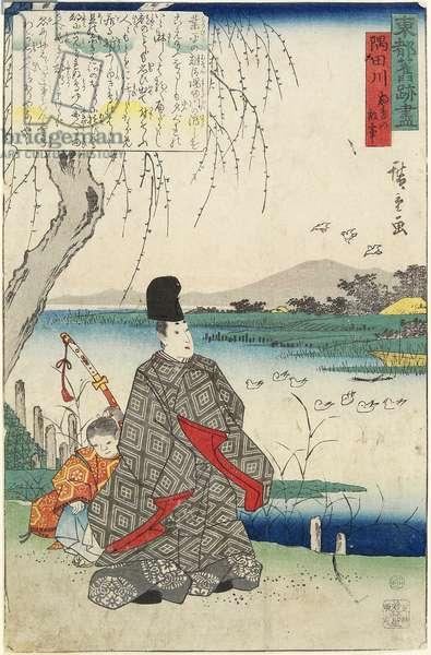 Old Story of Miyako-dori Gulls and the Sumida River