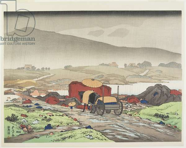 Yaba Valley, 1918