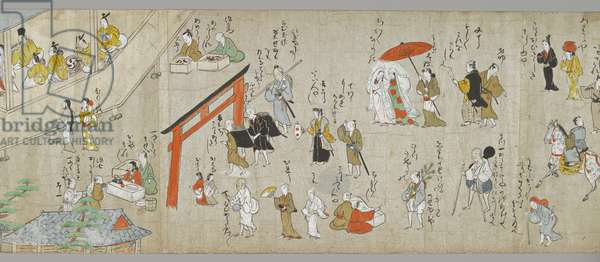 The Tenjin Shrine Scrolls (one of a pair) (detail), Tosa School, 17th century (ink, colour & gofun on paper) (see also 5846317)