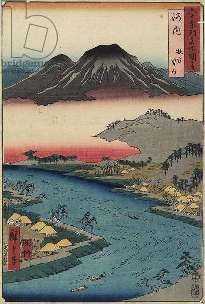 Otoko-yama Mountain Seen From Hirakata, Kawachi Province, July 1853