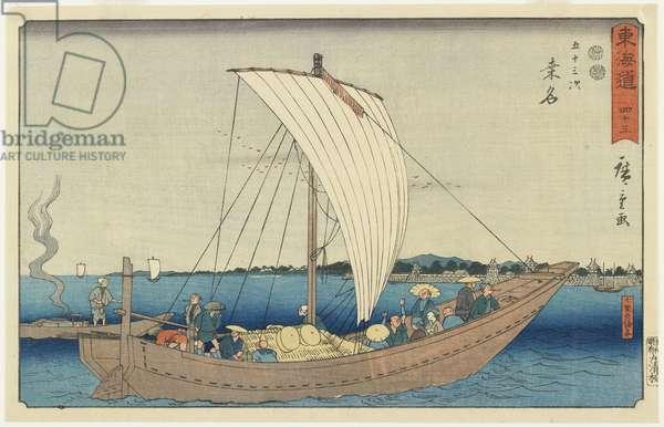 """No.43: Kuwana"", 1847-1852"