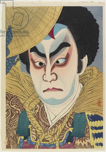 Actor Ichikawa Chūsha VII as Takechi Mitsuhide, 1926 (colour woodblock print)