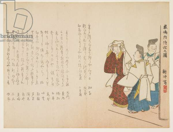 Shirine Maiden at Itsukushima on the New Year's Day, January 1857 (colour woodblock print)