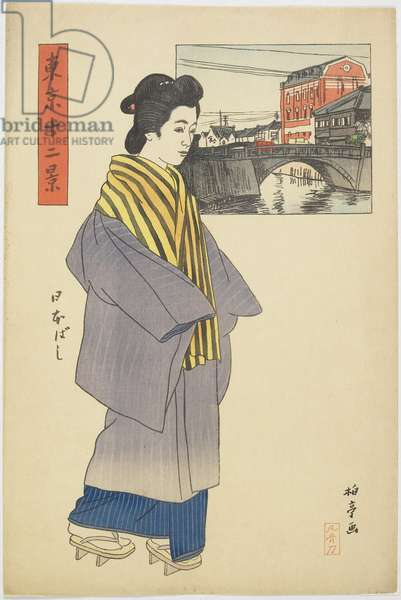 Nihonbashi, c.1914-16 (colour woodblock print)