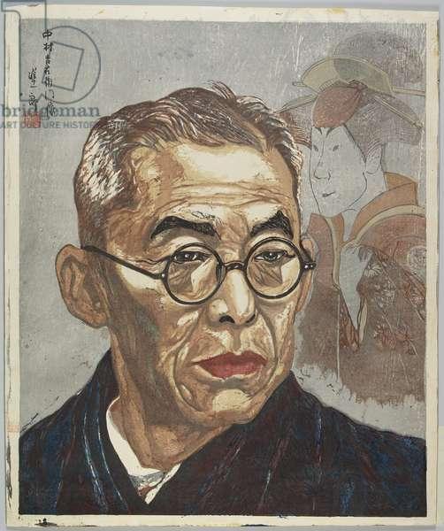 Portrait of Nakamura Kichiemon, before 1988