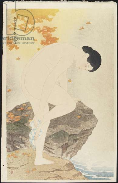 Scent of Hot Spring, 1930
