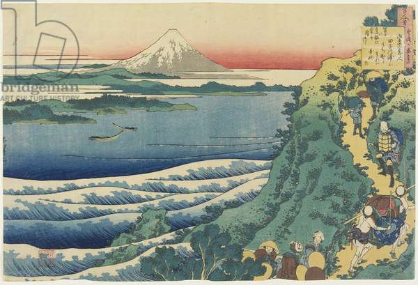 Poem by Yamabe no Akahito, from One Hundred Poems Explained by the Nurse, c.1839 (colour woodblock print)