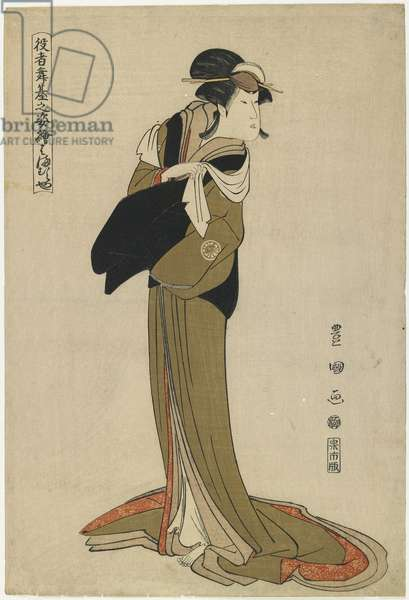 """""""Hamamuraya"""", c. 1794"""
